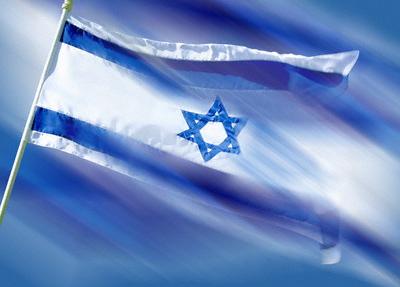 bendera-zionis-jpeg.image_